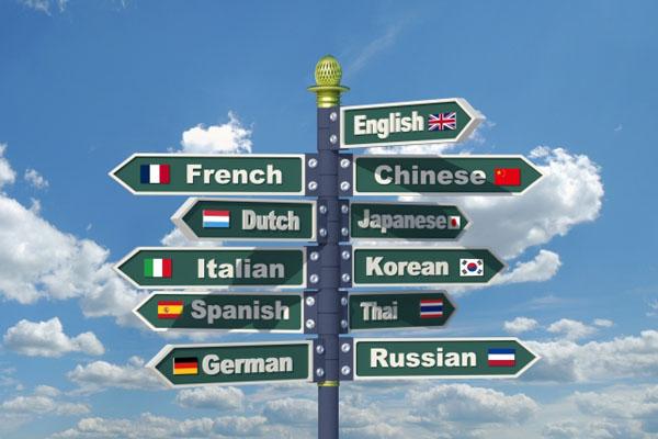 Бесплатные курсы иностранного языка.