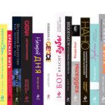 Книги по каббале