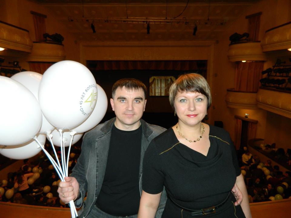 Константин Бабий с женой.