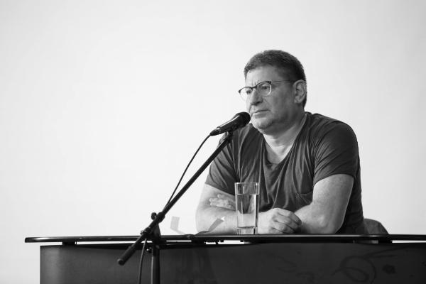 О Михаиле Лабковском