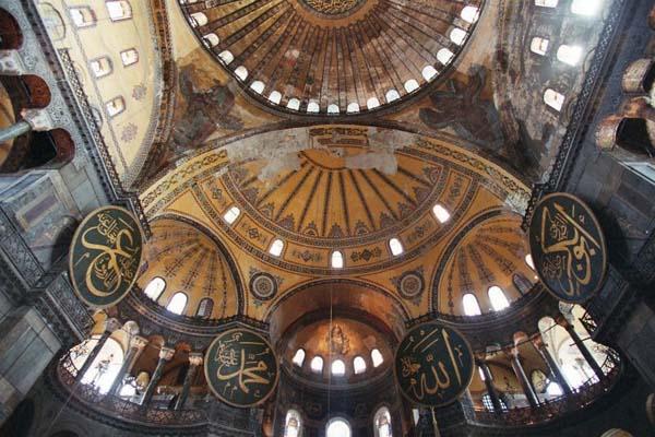 Стамбул, Собор Святой Софии.