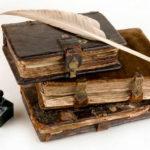 Новая рубрика «Книги для души и ума»
