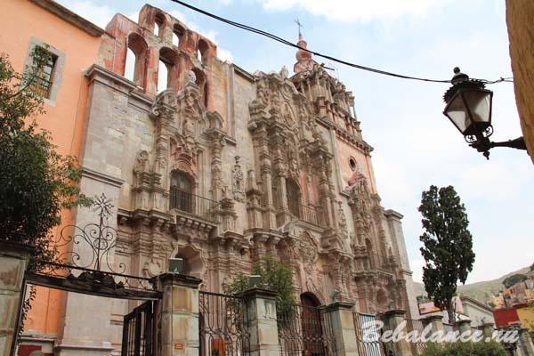 Церковь общества Иисуса.