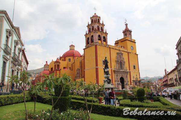 Базилика Богоматери Гуанахуато.