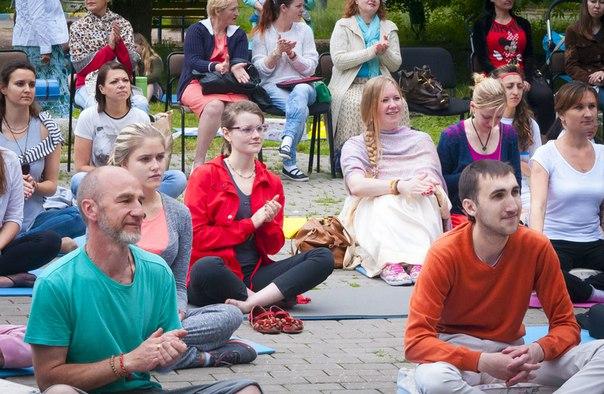 Всемирный день йоги. Just Love Yoga Party.